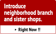 neighborhood branch and sister shops