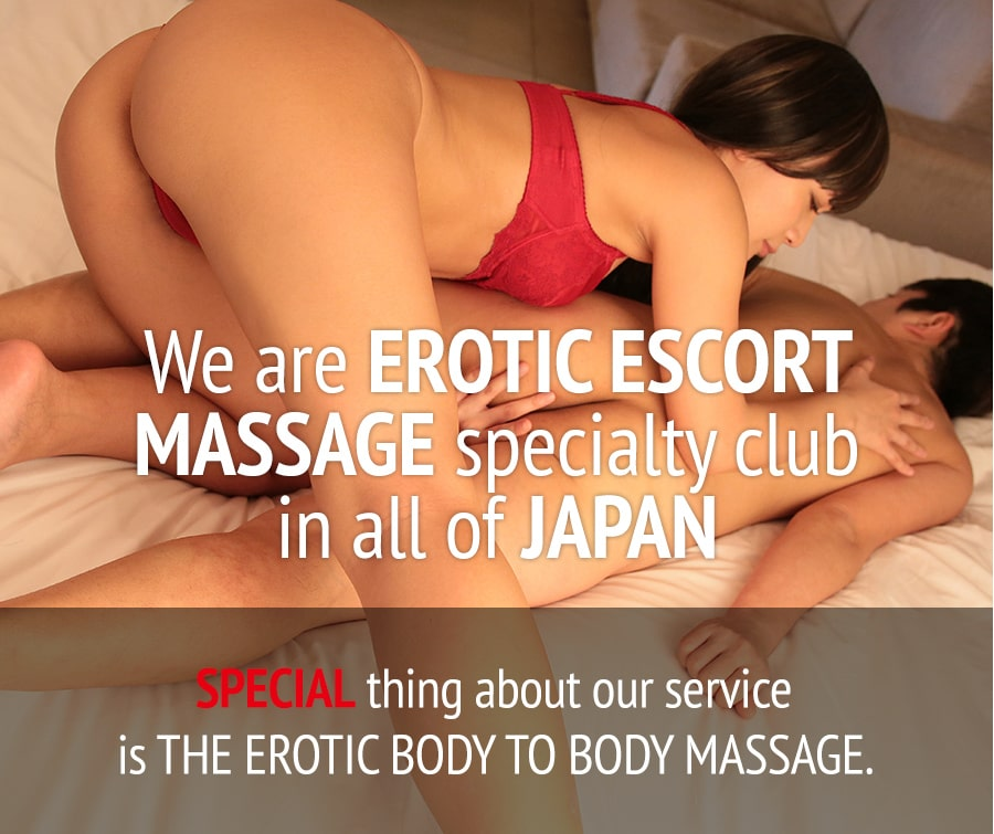 women getting erotic massage