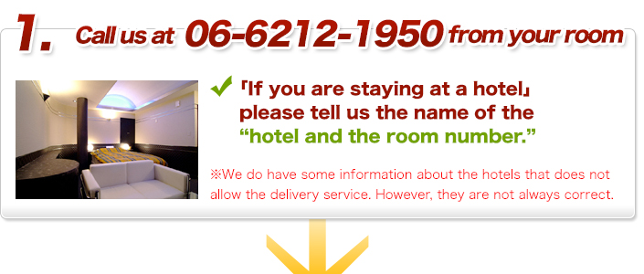 Call us from your hotel room. Japan Escort Erotic Massage Club Delivery:Girl visits to your room