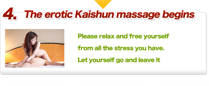 Japan Escort Erotic Massage Club he erotic Kaishun massage begins. Delivery:Girl visits to your room