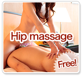 Hip massage