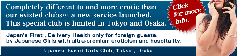 japanese escort girls club