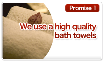 Japan Escort Erotic Massage Club We use a high quality bath towels OUTCALL for your hotel and private address in  Japan!!